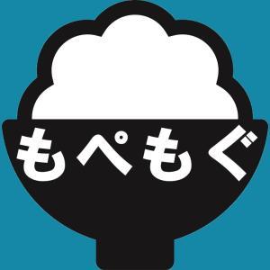 静岡東部のグルメ情報ならココ!