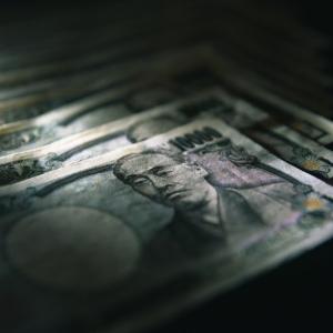 不平等な国の給付金と給付金の事件