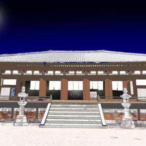 當麻寺本堂