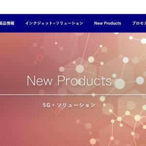 【新規上場】AIメカテック(6227)IPO承認!みずほ証券主幹事で登場!