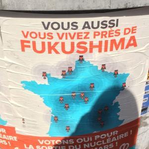 Fukushima: 処理水をめぐる反応①/花粉症薬無料サンプル