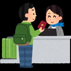 2021年・コロナ禍で日本に帰国した体験談【羽田空港の様子・PCR検査待ち時間】