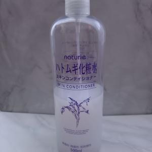 助けてもらったニベアとハトムギ化粧水
