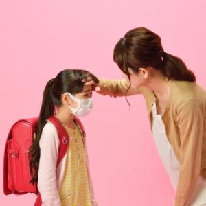 すぐに熱を出す保育園児と小学生。有休は何日くらい必要?
