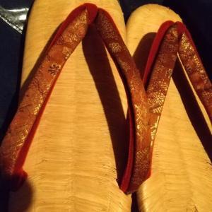 お気に入りの草履と、靴の話。