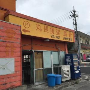 沖縄そばを食べに行く