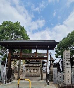【ぶらり旅】(しあわせ祈願)杉ノ宮神社 茅の輪くぐったよ!