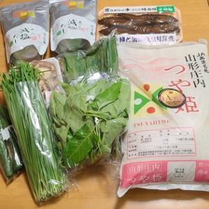 【その日、暮らし】お米と野菜を頂きました〓