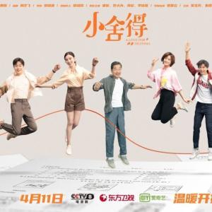 中国で学習塾禁止「双減」に思う事と中国ドラマ「小舍得」紹介