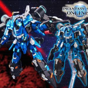 【新作】PHANTASY STAR ONLINE 2(ファンタシースターオンライン2)A.I.Sヴェガ(コトブキヤ)