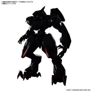 【新作】HG 1/72 アメインゴースト プラモデル 『境界戦機』(BANDAI SPIRITS)