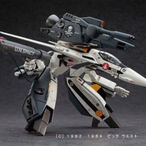 【再販】超時空要塞マクロス 1/72 VF-1S/A ストライク/スーパー ガウォーク バルキリー プラモデル(ハセガワ)