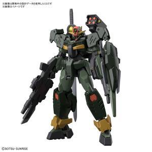 【新作】HG 1/144 ガンダムダブルオーコマンドクアンタ プラモデル 『ガンダムブレイカー バトローグ』(BANDAI SPIRITS)