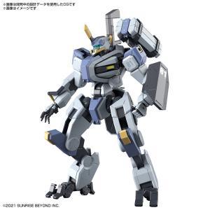 【新作】HG 1/72 メイレスビャクチ プラモデル 『境界戦機』(BANDAI SPIRITS)