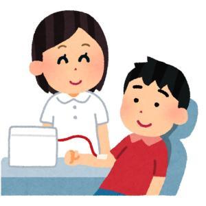 【10ねんぶり!】献血しにいってみたよ。