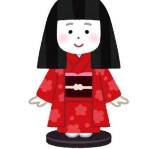 ずうのめ人形 比嘉姉妹シリーズ