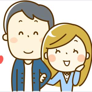 【実録】恋愛経験0のエンジニアが結婚する方法