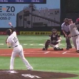 復活を目指す田中正義、リリーフ登板で巨人・岡本に一発を浴びる