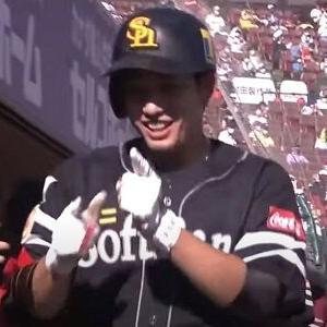 ソフトバンク栗原陵矢、楽天・田中将大から2ラン放ち逆転勝ち