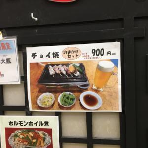 上六 焼肉JAPAN 上本町ハイハイタウンB1F チョイ焼き おまかせセット900円