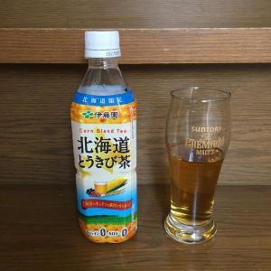 北海道とうきび茶 500ml PET