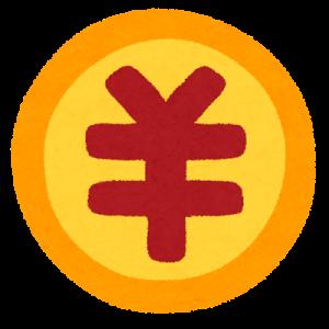 【目指せFIRE】資産状況(2021年7月末時点)