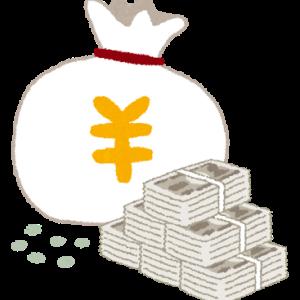 【2021年8月分】入金実績 ~ノルマ通り入金達成~