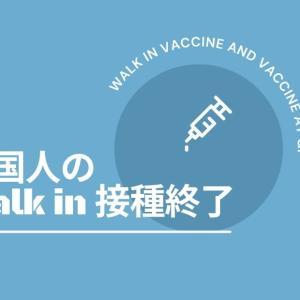 【マレーシア】外国人用Walk in接種に続いてGP(一般開業医)での接種も終了