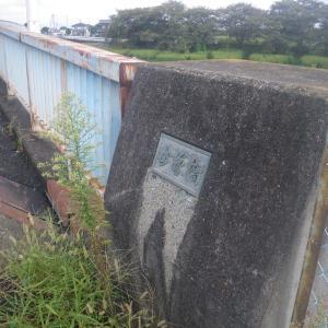 びん沼川 砂塚橋から