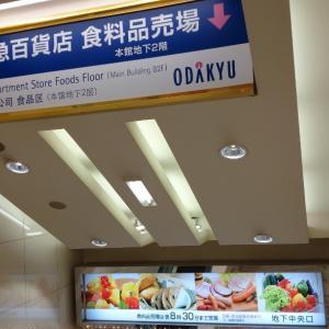 小田急百貨店とアキバ