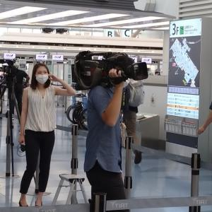 続・羽田空港国際線ターミナル