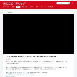 NHKのパラ中継に苦言o(・x・)/