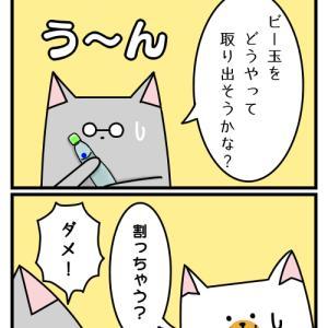 夏休み企画 2コマ漫画 第七話 「ラムネのビー玉」