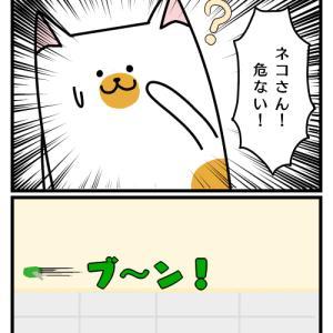 夏休み企画 2コマ漫画 第十三話 「カナブン2」