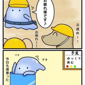 夏休み企画 2コマ漫画 第十五話 「スライムくん」