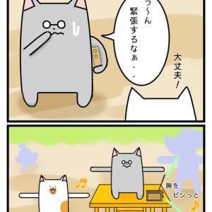 夏休み企画 2コマ漫画 第十七話 「初めての体操当番」