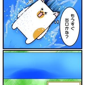 夏休み企画 2コマ漫画 第十九話 「なっが~いスライダー」