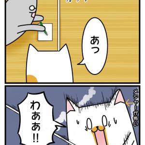 夏休み企画 2コマ漫画 第二十話 「メジャー」