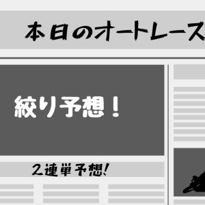 浜松 10R 2021/08/05
