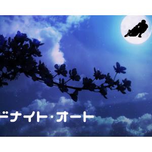 飯塚 8R 2021/08/04