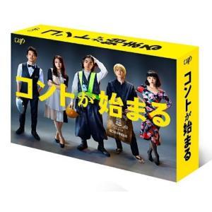 『コントが始まる』Blu-ray&DVD 予約開始❣️