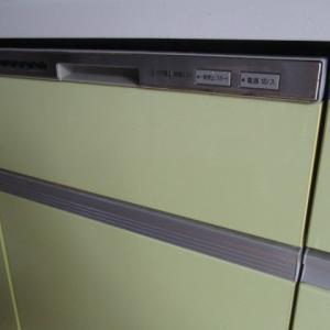 メンタルヘルス科 & 食洗機の修理