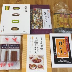 仙台土産の人気フード