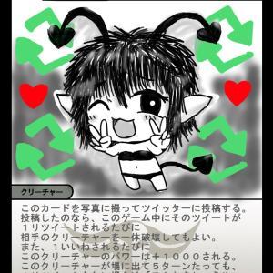 悪魔ちゃんでデュエル・マスターズのカードを作ってみた