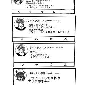 Vガンダムネタ(ツイッター風4コマ漫画)