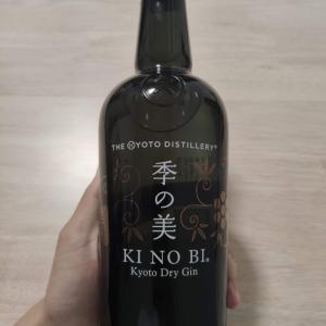 【お酒/ジン】季の美 京都ドライジン