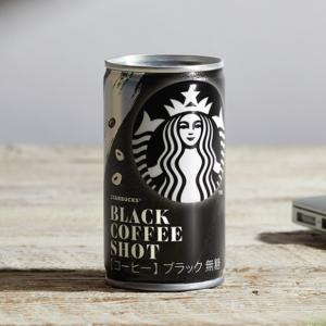 スタバのラインナップに缶コーヒーがあるのを知る。