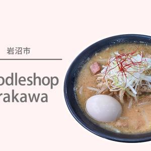 岩沼の『Noodle shop arakawa』で鴨だし味噌らーめん♪
