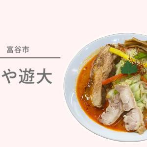 タンメン専門店と言えばこちら!『麺や遊大』で野菜を沢山とっちゃおう♪