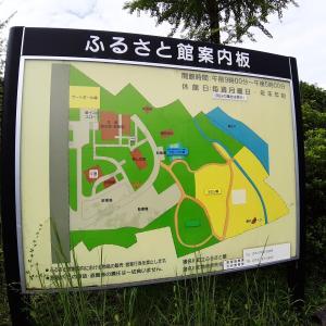 【猪名川町の子連れオススメスポット】自然の川と人工水路がダブルで流れて水遊びできる「ふるさと館」の芝生公園